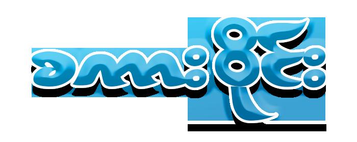 SAGARWINE Logo