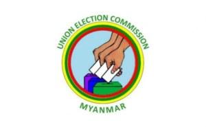 2020 ရွေးကောက်ပွဲအတွက် မိမိ ကြိုက်နှစ်သက်သော ပါတီ အဖွဲ့အစည်းကို Vote လုပ်နိုင်ပါသည်