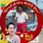 Nyunt Win Aung
